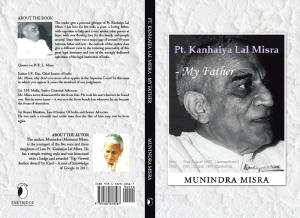 KLMisra Cover